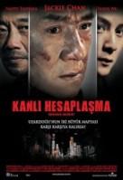 Kanli-Hesaplasma